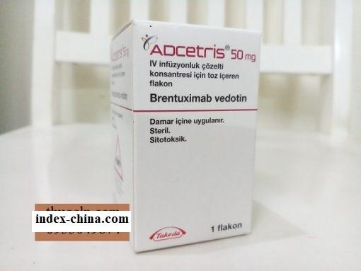Adcetris medicine 50mg Brentuximab treatment of Hodgkin's lymphoma