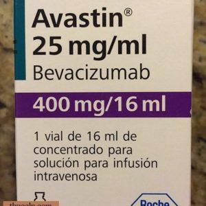 Avastin medicine 400mg/16ml intravenous bevacizumab for cancer treatment