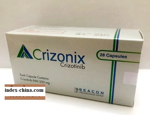 Crizonix medicine 250mg Crizotinib treatment of lung cancer