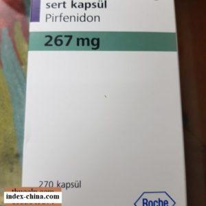 Esbriet medicine 267mg pirfenidone treatment of pulmonary fibrosis