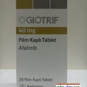 Giotrif medicine 40mg Afatinib treatment for lung cancer