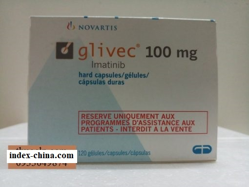Glivec 100mg Imatinib medicine treats leukemia