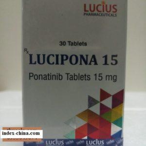 Lucipona medicine 15mg Ponatinib treatment for leukemia - Price Lucipona