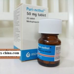 PuriNethol medicine 50mg Mercaptoprin anti-cancer - PuriNethol drug price