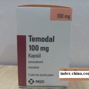 Temodal medicine 100mg Temozolomide for treating brain cancer