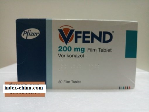 Vfend medicine 200mg Voriconazole treats fungal infections