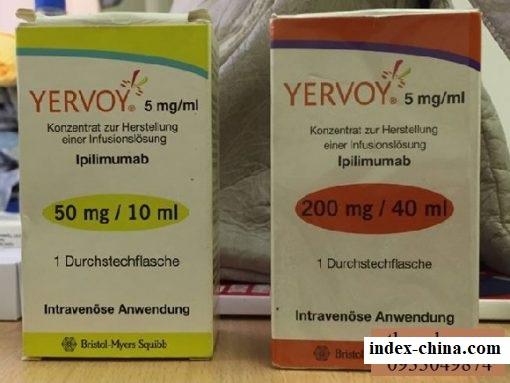 Yervoy medicine 5mg/ml Ipilimumab treatment of skin and kidney cancer
